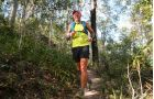 50km Ultra – Gold Creek